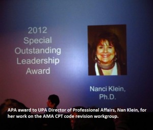 Klein 2012 special outstanding leadership award