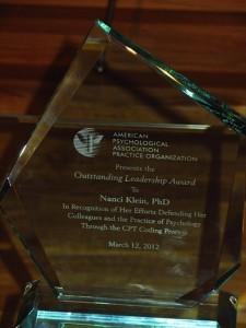 nck outstanding leadership award (2)
